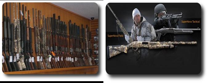 Shotgun page header image-insotre shotgun rack and Benneli shotgun graphic